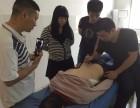 石家庄针灸培训 首选百科针灸培训学校 名师亲传 注重实践