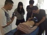 石家庄学习康复理疗 中医针灸培训 中医针灸培训班