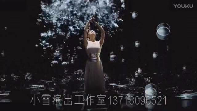 盈动水世界视频互动秀 以水为名视频互动秀