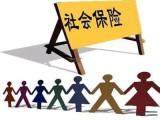 本科学历入户找泽才 低价办理广州户口 为广州购房办理入户