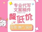 北京上海广州深圳公众号代运营公司,订阅号服务号托管外包