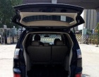 小楠特别推荐全进口越野车三菱欧蓝德3.0高配带导航,换挡拨片,2