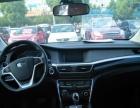 吉利 博瑞 2016款 2.4 自动 豪华型准新车三个月
