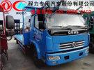 扬州市江淮K5挖掘机平板车 实惠价格0年0万公里面议