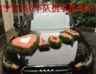 红马六婚庆车队,各类豪车,欢迎预定