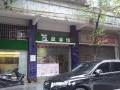 出售商铺蓬江区北郊五福街商圈近陈白沙中学