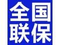 欢迎进入-东莞美的洗衣机(各中心)售后服务官方网站电话