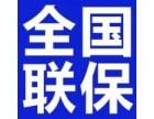欢迎进入~绍兴TCL洗衣机(各中心)售后服务网站电话