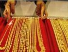 高价回收黄金 铂金 金条 金币 黄金摆件 钻戒 废旧黄金首饰