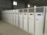 北京二手空調 5匹格力柜機批發零售
