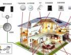 手机无线远程控制家里的灯光,电器,防盗,监控窗帘。
