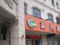 江浦 碧桂园欧洲城商业街 商业街卖场 39平米
