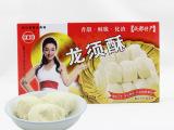 四川特产美食 小吃零食 成都特产传统糕点心甜 龙须酥龙须糖125