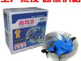 青鸟IntelAMD多平台CPU散热器775/1155静音台式机