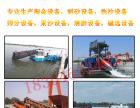 云南水葫芦收集船图片 青州云门山街道办事处割草船期待亲来电