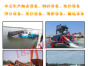 广东湖面保洁船介绍 青州益都街道办事处割草船厂家期待您的咨