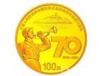 大连诚信收钱币,邮票收价格高,纪念币银币收