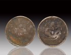凉山古钱币鉴定哪里可以鉴定古钱币的价值