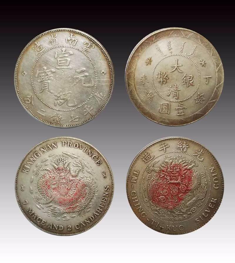 再创新高-北京长石拍卖大清铜币创新记录