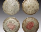 日照大清铜币图片及价格十文高价出手