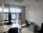 西湖区小型办公室出租,人均四五百,适合中小微