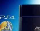 转自用 PS4 99成新好东西