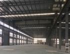 出租北碚蔡家厂房,面积37600,层高10米