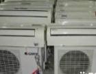 专业回收二手空调 冰箱洗衣机热水器 等家用电器