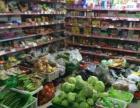 商业街小区周边超市转让(个人)
