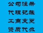 南宁酷亿提供虚拟地址公司注册代理记帐