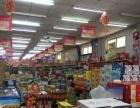 海曙段梅路世纪华联超市转让
