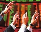 股票今日头条推广 股票推广优质现户?一跳户二跳户