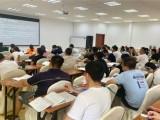 升学教育自考 丽江旅游行业的业务全面恢复