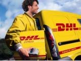 银川市DHL 联邦 TNT UPS EMS国际快递