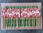 新西兰羊肉串 烧烤羊肉串 优质羊肉串