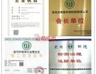深圳专业除甲醛公司,甲级施工资质,欢迎来电咨询