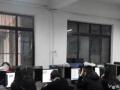 正大教育办公自动化夜班12月21日开新课