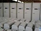 出售各種二手空調 柜式空調 壁掛式空調,可以上門安裝