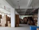 出租工区路仓储、展示厅,和羊山北环路厂房