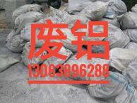胜浦园区废铁回收废铜回收废铝回收不锈钢回收