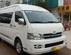转让 客车 丰田海狮 自动进口豪华版 13座 一手精品车