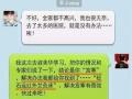 淑美华砭石远红外艾灸床2017火爆招商火火火
