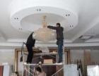 杨浦控江路专业灯具安装水电维修、吸顶灯吊顶灯安装