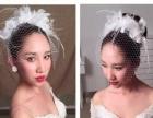 专业时尚新娘造型跟妆及淘宝服装造型师(资深造型师)