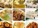 高压锅焖菜加盟