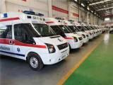 保定长途救护车出租-方便快捷