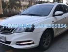 郴州郑州日产NV200抵押车买卖