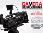 企业年会视频制作宣传片拍摄开场片头公司发展历程晚会