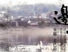 这个五一逃离人群 沿着边城和酉水感受纯净的湘西