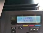 原装惠普激光彩色M176n多功能彩色打印机 惠普激光彩色